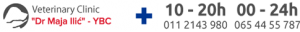 Maja-Ilic-logo-eng